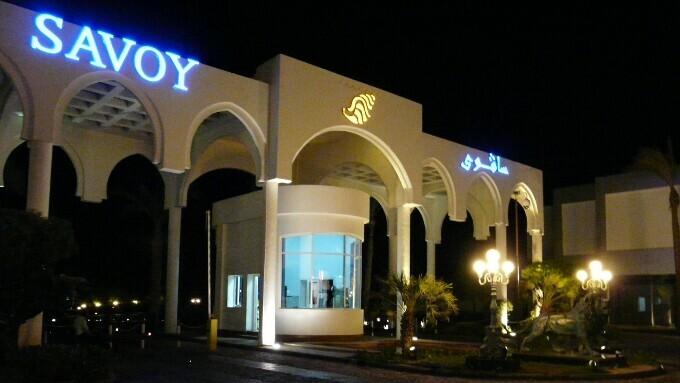 Savoy Sharm El Sheikh image3