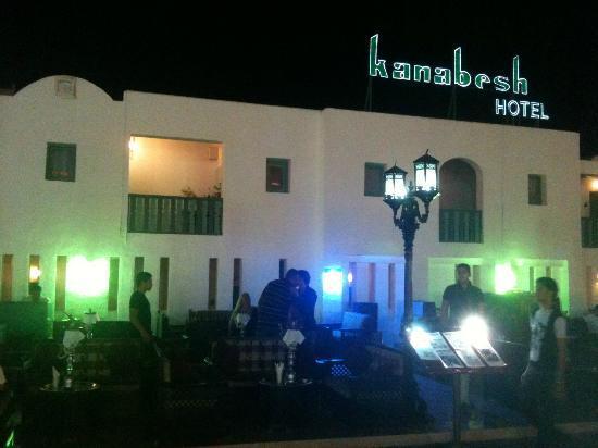 Kanabesh Village image6