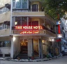 Tiab House Hotel Cairo image3
