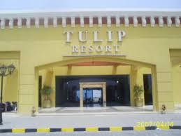 Royal Tulip Beach Resort image2