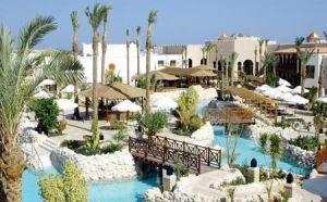 Ghazala Gardens image1