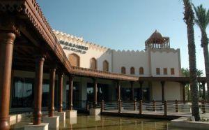 Ghazala Gardens image12