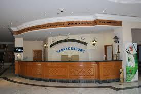 Karnak Resort Luxor (Formerly Sofitel Karnak) image3