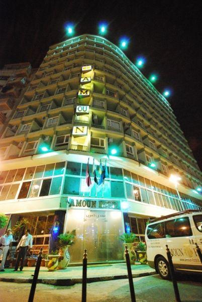 Amoun Hotel Alexandria image1