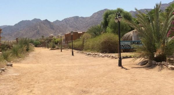 Sababa Camp image3