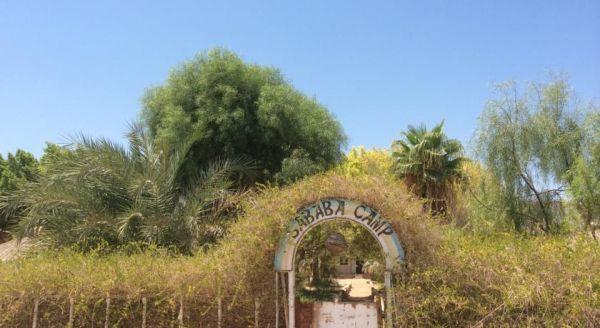 Sababa Camp image7