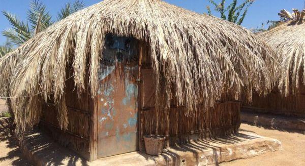 Sababa Camp image30