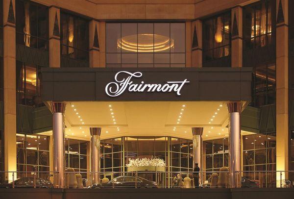 Fairmont Nile City image2