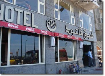 Kaoud Sporting Hotel image2