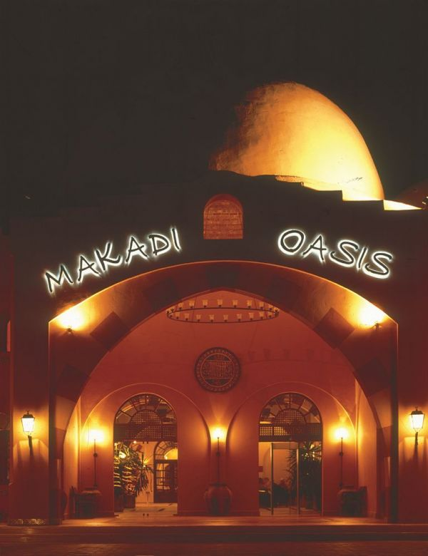 Iberotel Makadi Oasis Resort image13