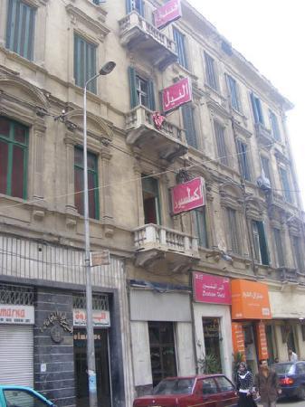 Nile Excelsior Hotel image1