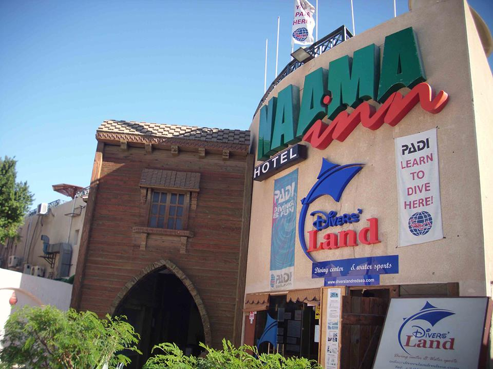 Naama Inn Hotel image1