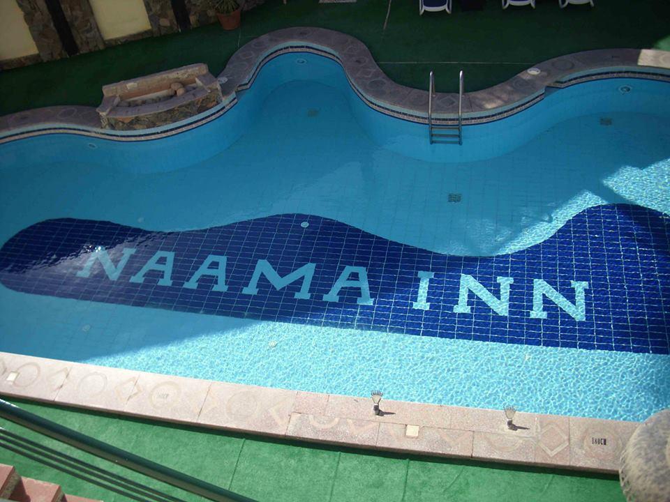 Naama Inn Hotel image14