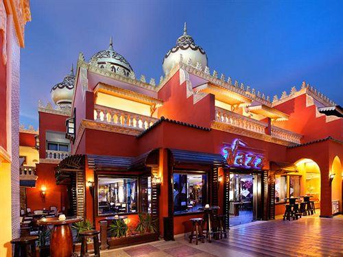 Alf Leila Wa Leila Hotel image4