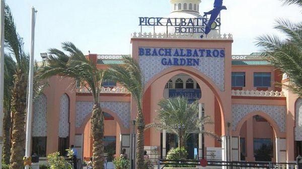 Beach Albatros Resort image1