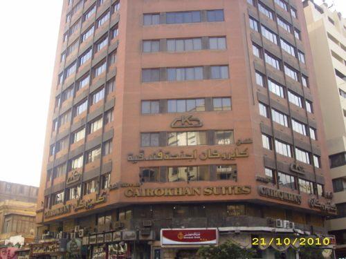 Cairo Khan Hotel image3