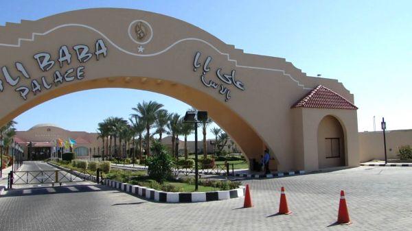 Ali Baba Palace image1