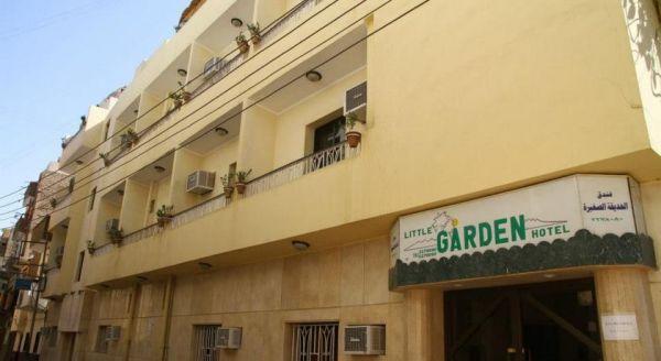 Little Garden Hotel image1