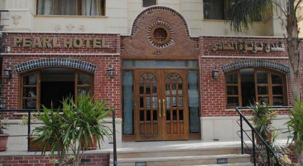 Pearl Hotel, Maadi image1
