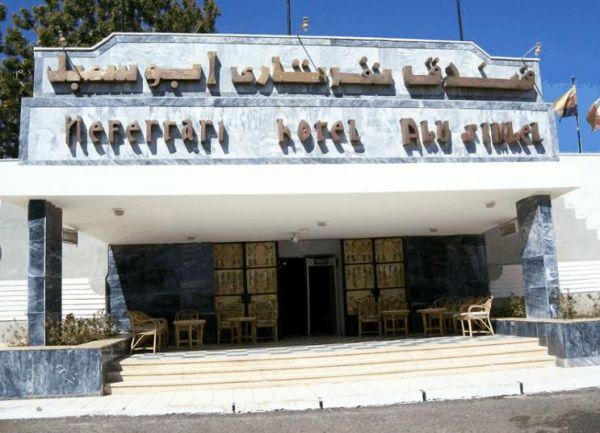 Nefertari Hotel Abu Simble image1