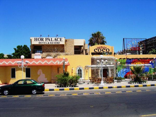 Hor Palace Hotel image1