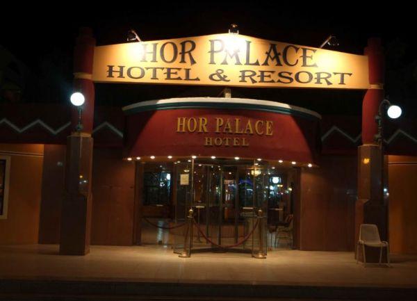 Hor Palace Hotel image10