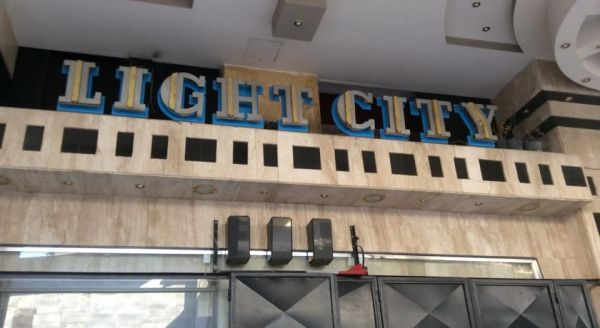 Light City Hotel image1