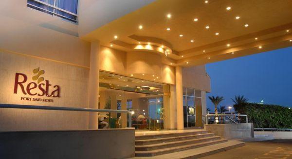 Resta Port Said Hotel image1