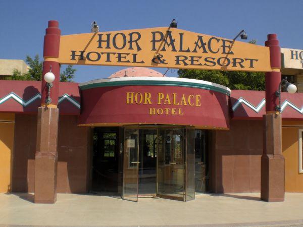 Hor Palace Hotel image3