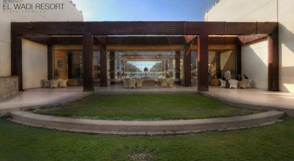Horizon El Wadi Hotel image1