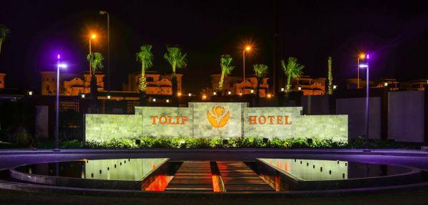 Tolip El Narges