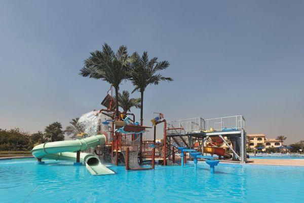 Mövenpick Hotel & Casino Cairo - Media City image5