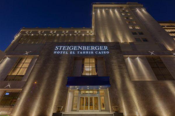 Steigenberger Hotel El Tahrir Cairo image2