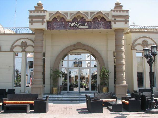 Cataract Layalina Resort image2