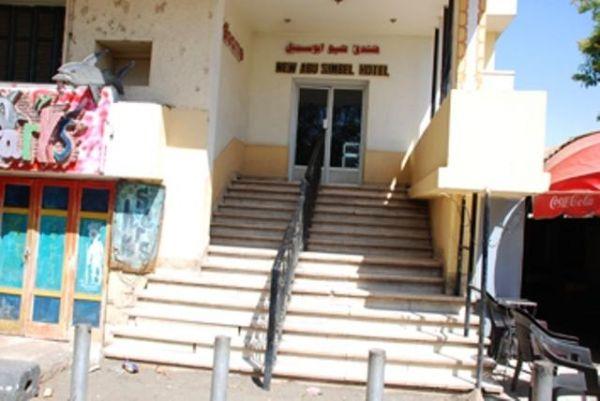 New Abu Simble Hotel image6