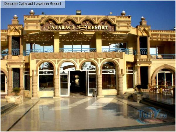 Cataract Layalina Resort image1
