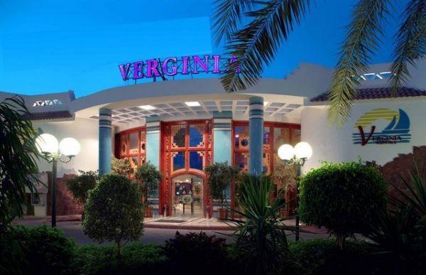 Verginia Sharm Resort image2