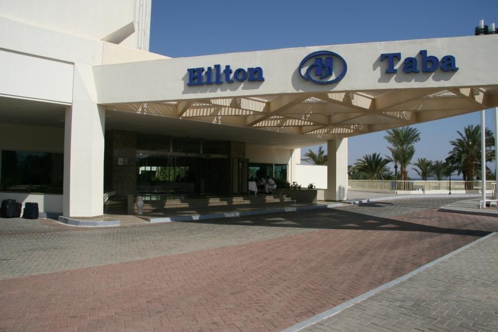 Taba Hotel & Nelson Village image3