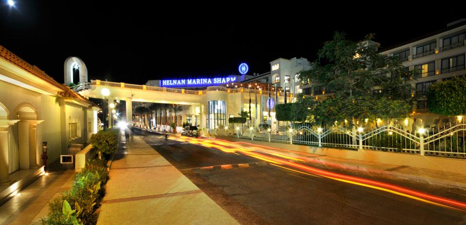 Helnan Marina Sharm Hotel image27