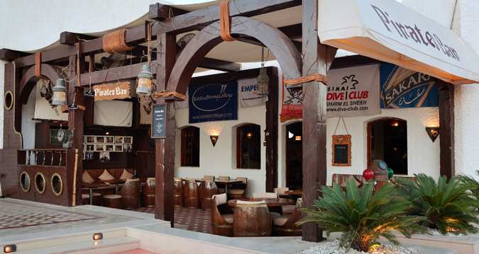 Hilton Sharm El Sheikh Fayrouz Resort image12