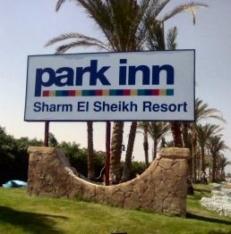 Park Inn by Radisson Sharm El Sheikh Resort image21