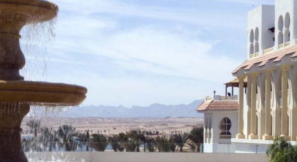 Old Palace Resort Sahl Hasheesh image10