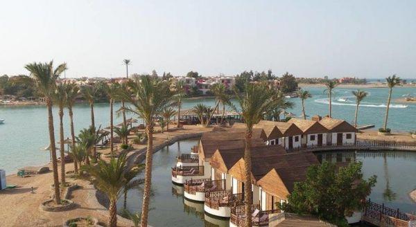 Panorama Bungalows Resort El Gouna image13