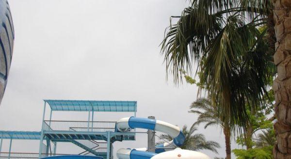 Regina Aqua Park Beach Resorts image22