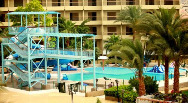 Regina Aqua Park Beach Resorts image30