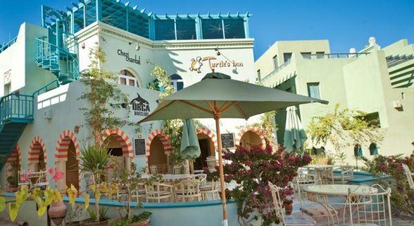 Turtles Inn Hotel . EL Gouna . Hurghada image2