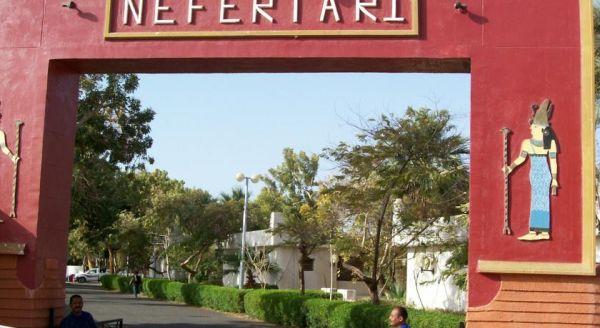 NEFERTARI HOTEL ABUSIMBEL. image8