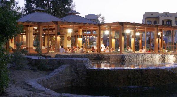 The Three Corners Rihana Resort image22