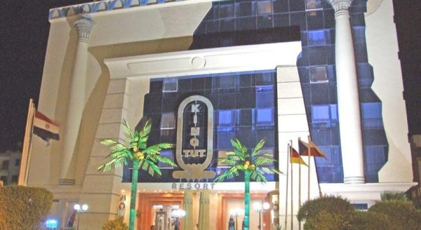 King Tut Aqua Park Beach Resort image8