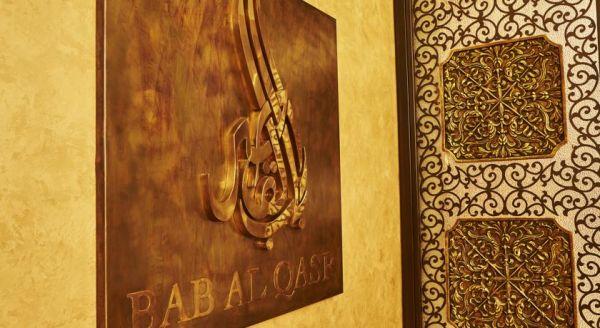 Royal Maxim Palace Kempinski Cairo image34